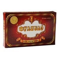 БАД Фулибао 10 капс по 0,3 (картонная упаковка)