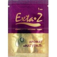 "rp00157 EXTA-Z интимное масло натурал,""ЭКСТА-З"", 1 мл. сашет (упаковка 10 шт.)"