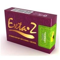DEZIRE Интимное масло Экста-З, лимон 1,5мл